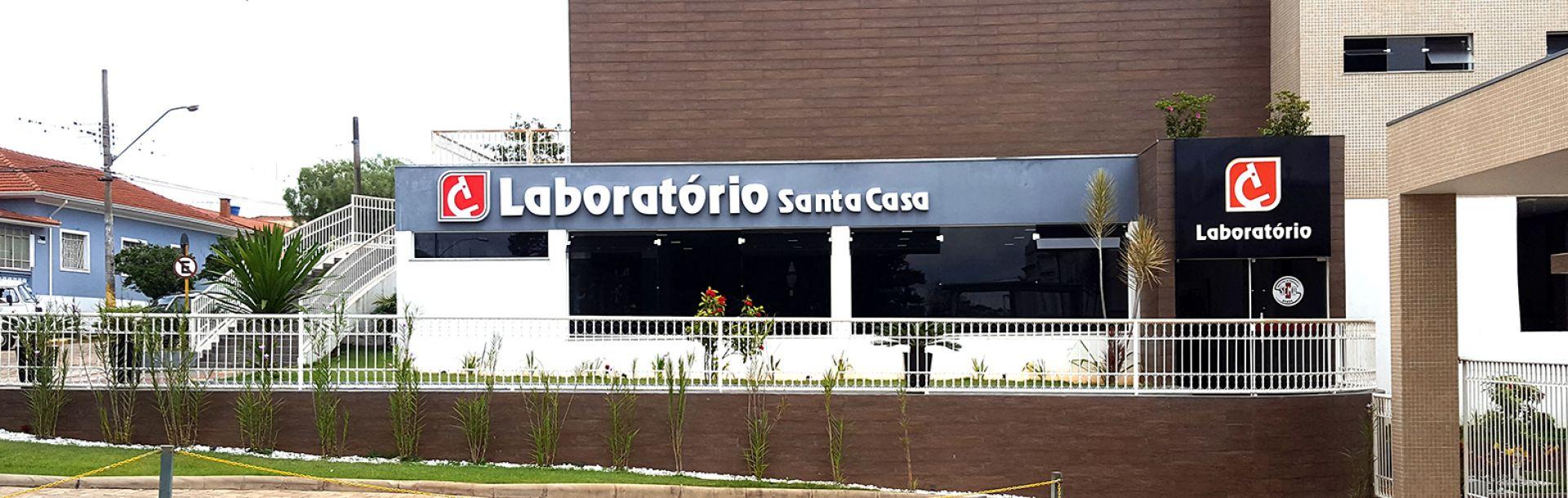 Santa Casa Avaré 6